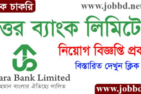 Uttara Bank Limited Job Circular 2021 Apply Online
