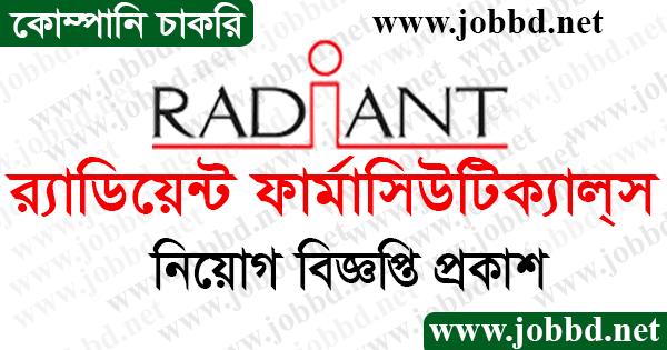 Radiant Pharmaceuticals Job Circular 2021 Online Application Form Download