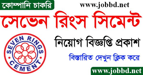 Seven Rings Cement Job Circular 2021 Application form Download