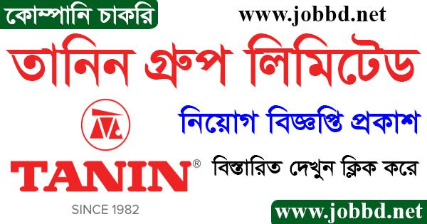 Tanin Group Job Circular 2021 Online Application Form Download