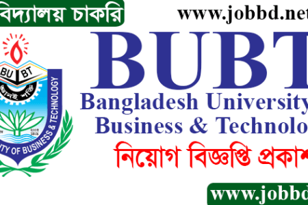 Bangladesh University of Business and Technology BUBT Job Circular 2021