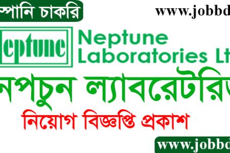 Neptune Laboratories Limited Job Circular 2021 Apply Online