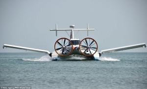 Hoverplane boat