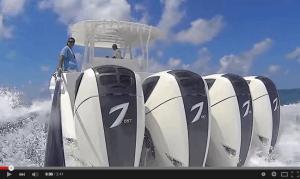Quad 7 outboard