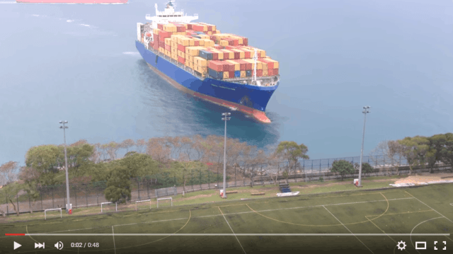container ship beaches itself