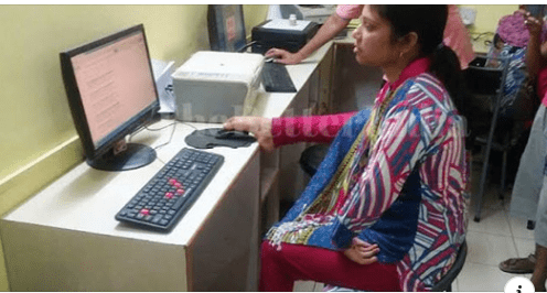 Tax Commissioner's Office Job Circular 2019