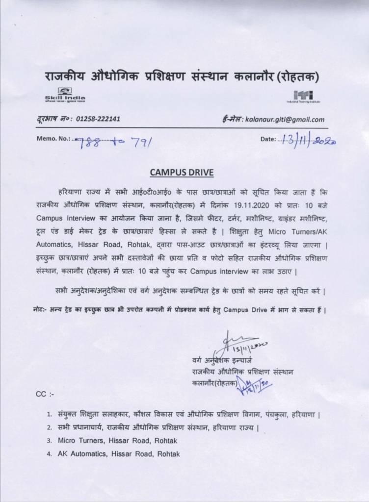 ITI Job Campus Interview at Govt ITI Kalanaur Rohtak
