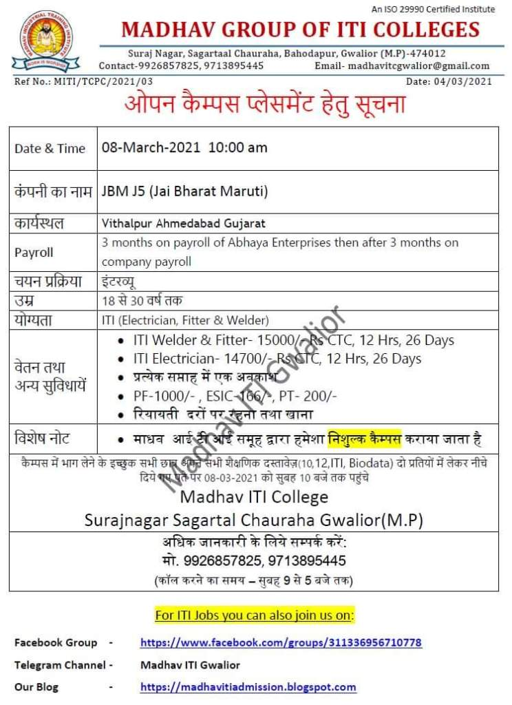 Open Campus Placement In Madhav Group of ITI College 2021
