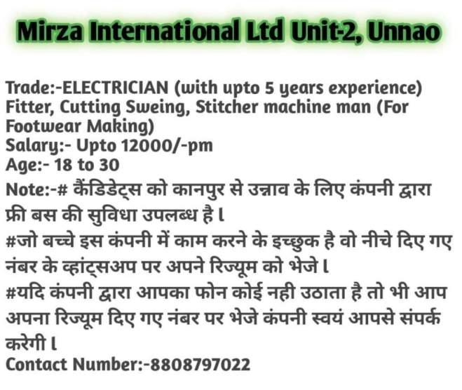 Job Urgently Required In Mirza International Ltd Unnao