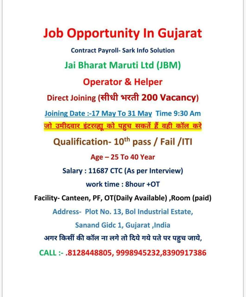 Job Opportunity In Gujarat For Jai Bharat Maruti Ltd