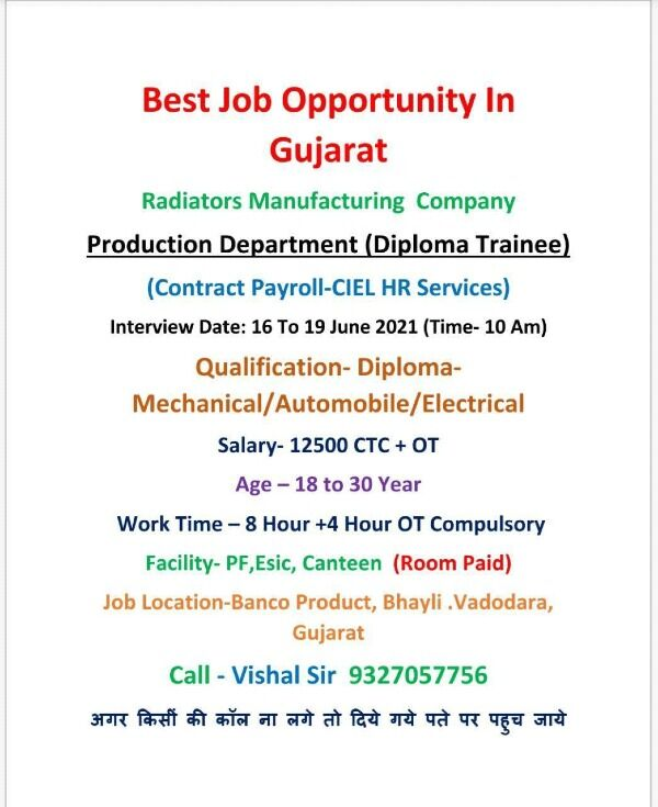 Diploma Mechanical Automobile Electrical Jobs Vacancy