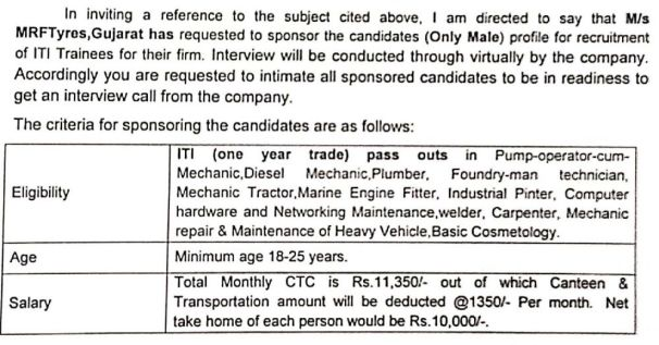 Recruitment For ITI (One Year Trade) Passouts Students