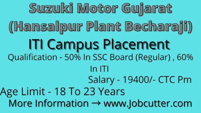 Suzuki Motor Campus Selection In RN Private ITI