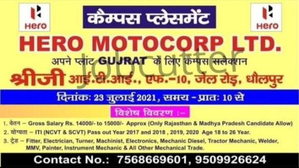 Campus Placement In Shri jee Private ITI Dhaulpur