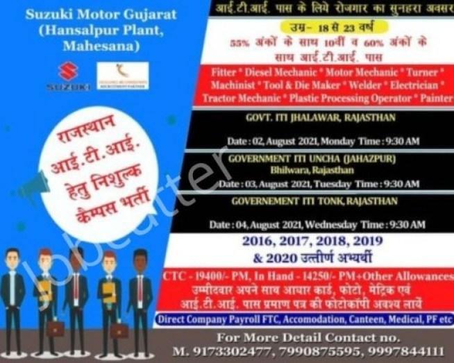 3 Campus Placement In Govt ITI Tonk, Bhilwara, Jhalawar
