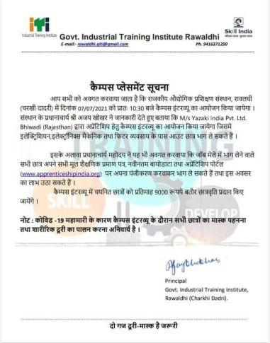 ITI Apprenticeship Campus Placement In Govt ITI Rawaldhi