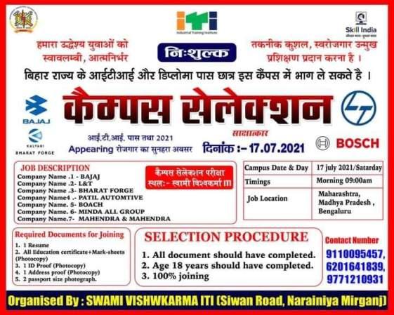Swami Vishwkarma ITI Rojgar Mela    ITI Campus Selection
