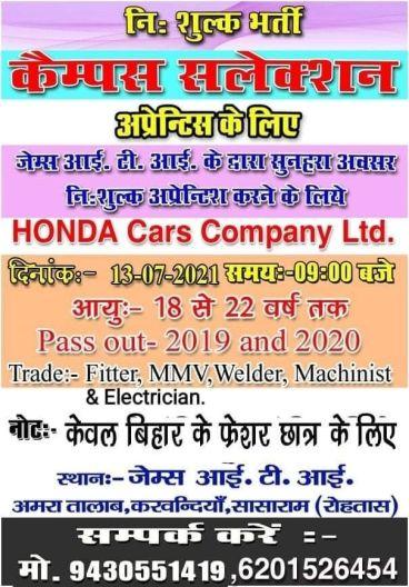 ITI Campus Selection For Honda Cars Ltd.