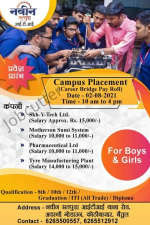Campus Placement In Naveen Satpuda ITI Betul
