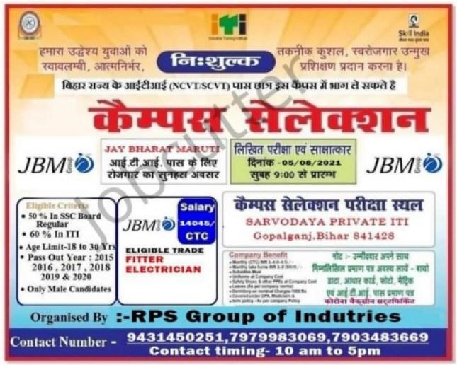 ITI Campus Placement At Sarvodaya Pvt ITI Gopalganj