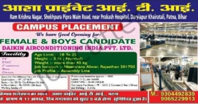 ITI Campus Placement Drive Asha Private ITI 2021