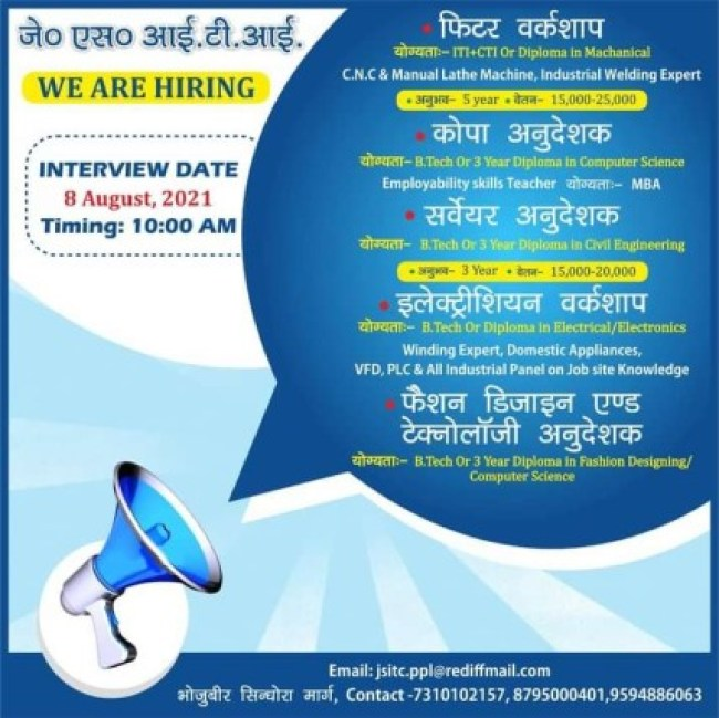 Instructor Jobs Recruitment At Js ITI Group Varanasi 2021