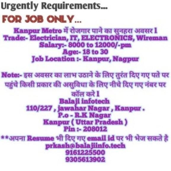 Kanpur Metro Recruitment 2021 Jobs In Kanpur