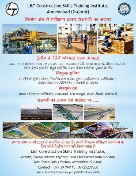 Campus Placement Larsen Toubro Ltd Construction skill Training Institute Ahmedabad