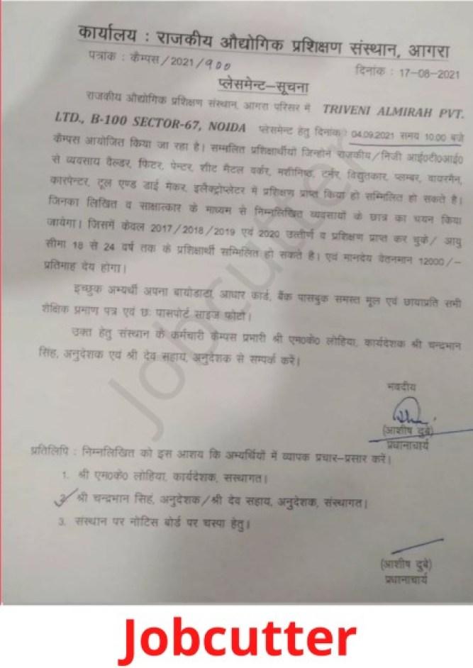 ITI Campus Placement At Govt ITI Agra Uttar Pradesh
