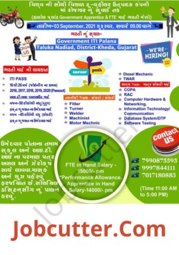 Hero MotoCorp Limited Recruitment ITI Campus Placement