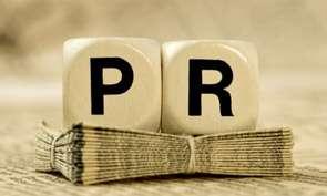 Public Relations Account Executive job description, duties, tasks, and responsibilities
