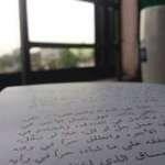 Arabic Translator Job Description, Important Duties and Responsibilities