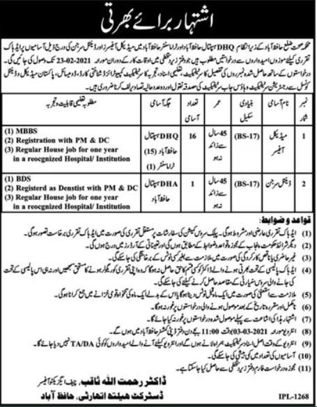 District Health Authority DHA Hafizabad Jobs 2021 Advertisement