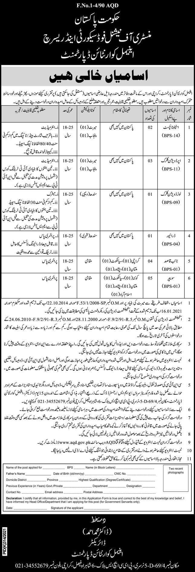 Ministry of National Food Security and Research MNFSR Jobs 2021 Advertisement
