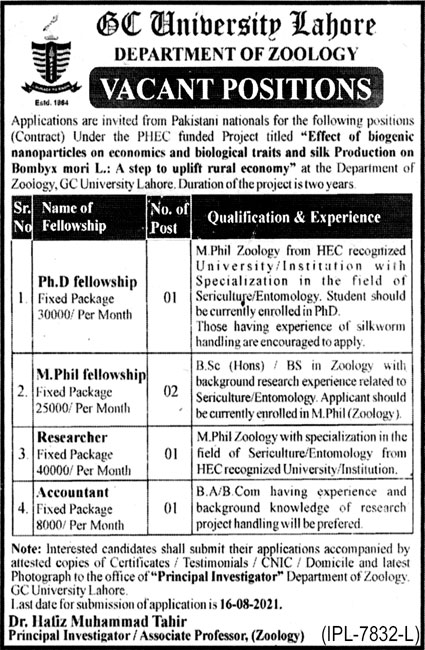 Government College University GCU Lahore Visiting Faculty Jobs 2021 Advertisement