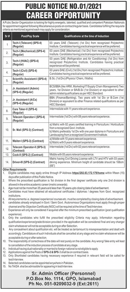 Official Advertisement Atomic Energy New Jobs 2021