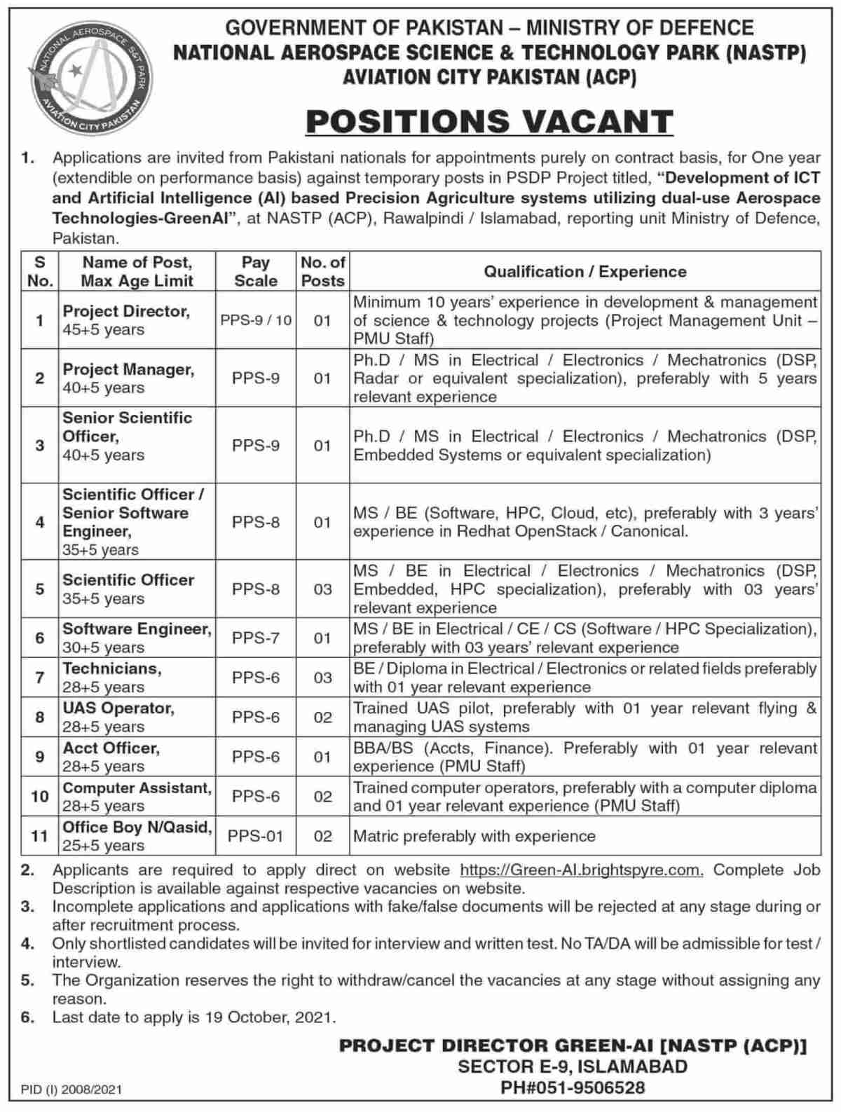 Ministry of Defence MOD Jobs 2021 Advertisement