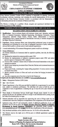 Ministry of Planning Development & Special Initiatives Jobs 2021 Advertisement: