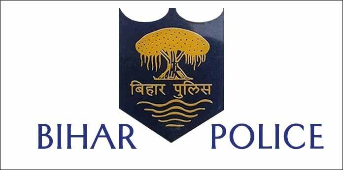 bihar police 696x346 1 10th Pass Govt Jobs