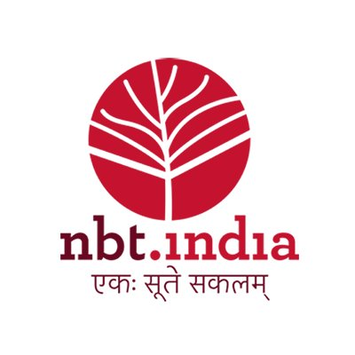 NBT India Recruitment 2020 Latest Sarkari Naukri