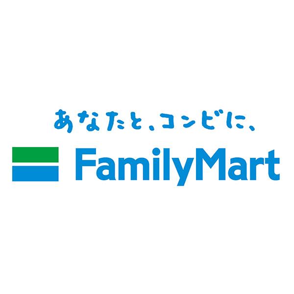 出典:http://www.family.co.jp/