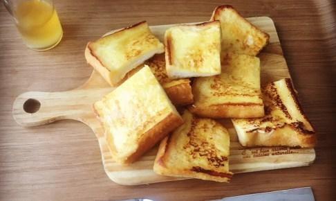 フレンチトースト カフェごはん 一人暮らし レシピ