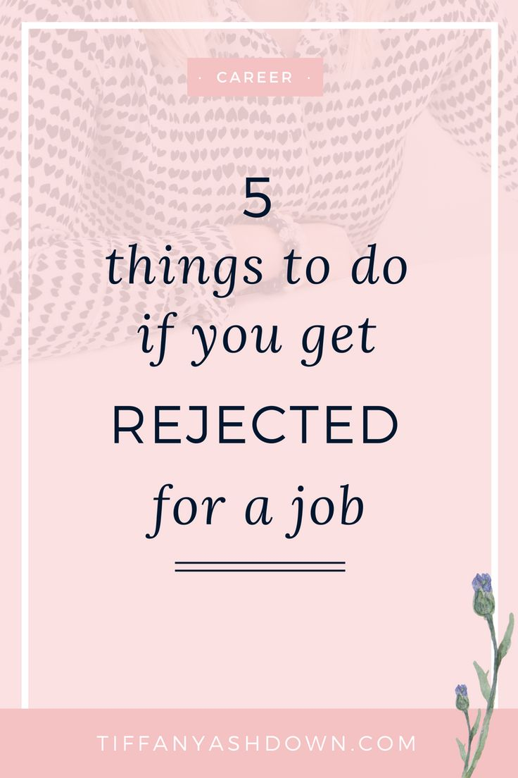 career infographic   5 things to do if you get rejected