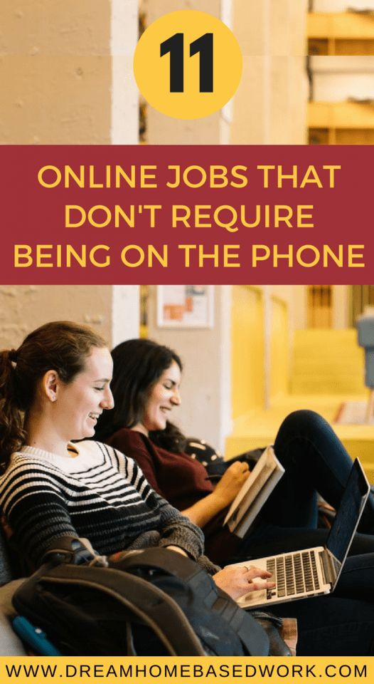 Work Quotes Here Are 11 Online Work From Home Jobs That Dont