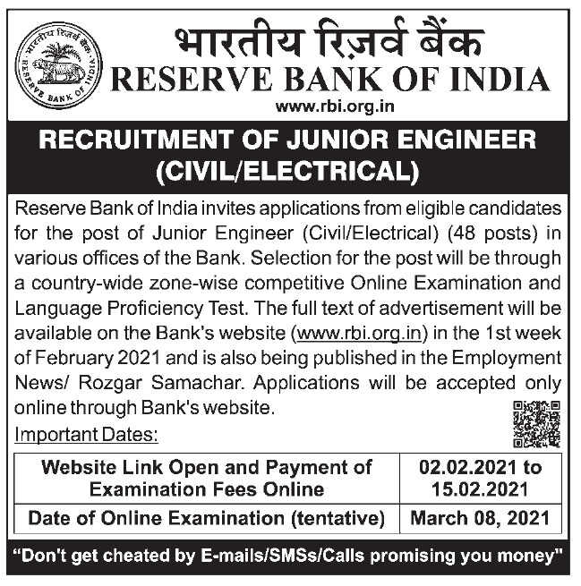 RBI Recruitment 2021 Apply for 48 Junior Engineer (Civil/Electrical) Posts @rbi.org.in