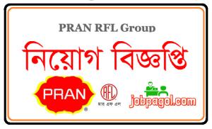 PRAN GROUP Job circular
