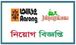Aarong Job Circular 2018