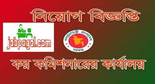 vat jobs in bd