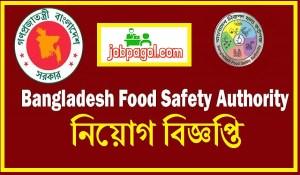 Bangladesh Food Safety Authority BFSA Job Circular