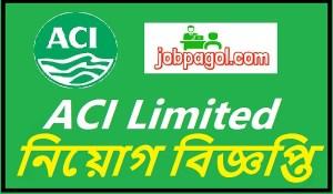 aci limited job circular
